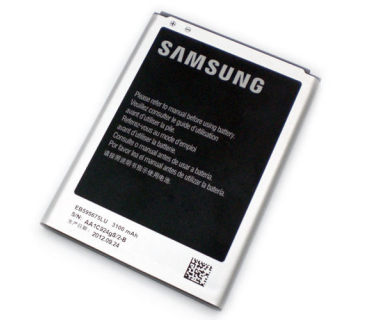 Batteria originale Samsung Galaxy Note 2 N7100 da 3100 mAh  3,8V